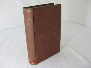 SPEECHES OF JOHN PHILPOT CURRAN, While at the Bar. Curran, James A. L. Whittier