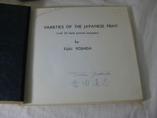 VARIETIES OF THE JAPANESE PRINT. VOLUME ONE (Signed)