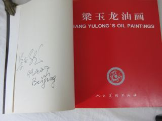 LIANG YULONG'S OIL PAINTINGS ( Signed )