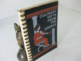 CULINARY GIFTS FROM THE GREEKS. Harriet Yeapanis